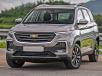 Soi Chevrolet Captiva thế hệ mới sắp được bán tại Thái Lan có giá từ 767 triệu đồng