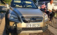 Bán Chevrolet Captiva 2008, màu vàng cát, xe nhập giá 265 triệu tại Vĩnh Long