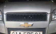 Bán xe Chevrolet Aveo sản xuất 2016, mới chạy 35000 km giá 300 triệu tại Bình Dương
