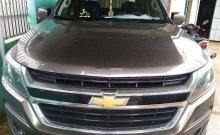 Bán xe Chevrolet Colorado đời 2017, màu xám, nhập khẩu, giá chỉ 500 triệu giá 500 triệu tại Gia Lai