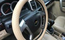Cần bán lại xe Chevrolet Captiva 2011, màu bạc chính chủ, 335tr giá 335 triệu tại Thái Nguyên