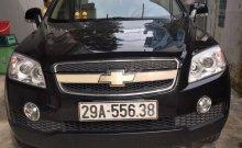 Cần bán gấp Chevrolet Captiva sản xuất 2012, màu đen giá 370 triệu tại Hà Nội