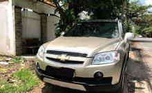Bán Chevrolet Captiva đời 2008, màu vàng, xe gia đình giá 250 triệu tại Kiên Giang