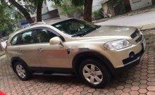Bán Chevrolet Captiva đời 2008, màu vàng, xe nhập, xe gia đình giá 268 triệu tại Thanh Hóa