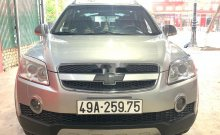 Cần bán xe Chevrolet Captiva sản xuất năm 2007 giá 235 triệu tại Lâm Đồng