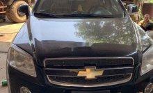 Cần bán Chevrolet Captiva 2006, màu đen, nhập khẩu, số sàn giá 200 triệu tại Gia Lai