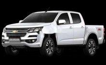 Cần bán xe Chevrolet Colorado sản xuất 2020, xe nhập giá 670 triệu tại Đắk Lắk